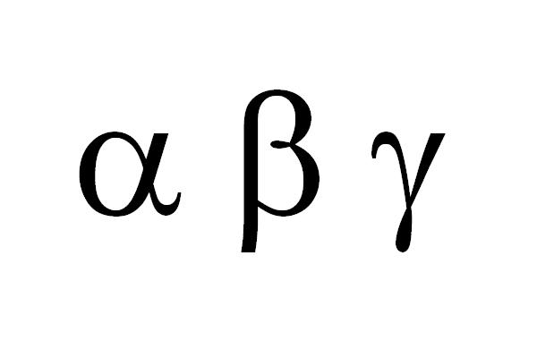 Alpha Beta Gamma Symbol